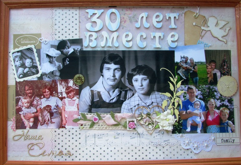 30 лет свадьбы подарки 44