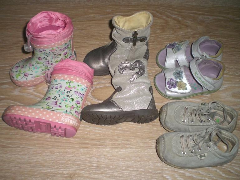 Обувь  б/у  для  девочки  от  17  до  21  размера:  Superfit,  Котофей,  Primigi,  в  подарок  Superfit  и  Naturino/