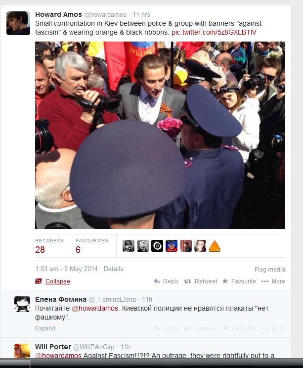 В Киеве запрещены анти-фашисткие лозунги