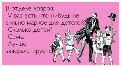 Выходные-убиральные кончились)