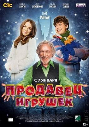 Новогодние комедии