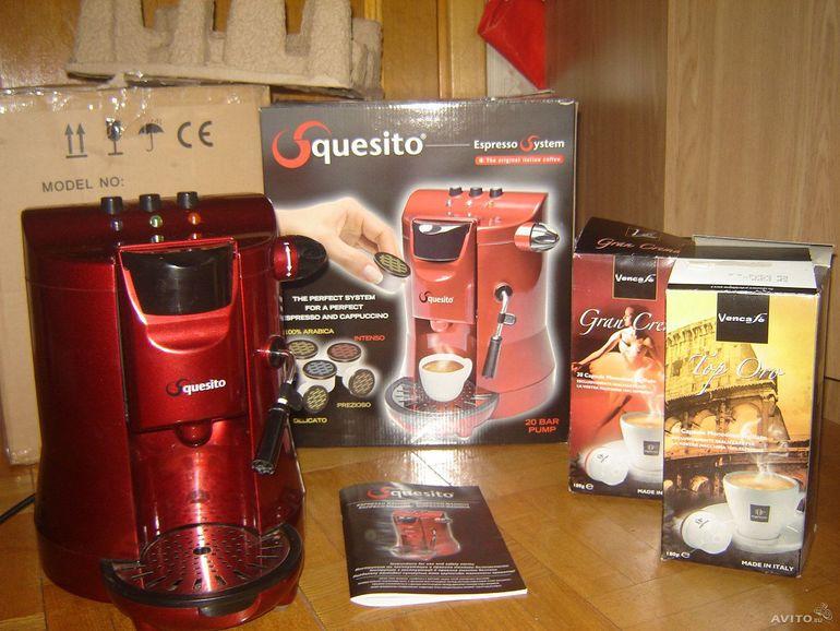 Кофемашина в подарок при покупке капсул неспрессо 66