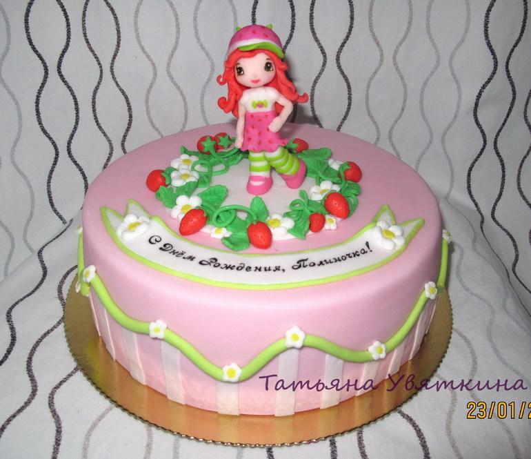 И опять торт для дочки:)