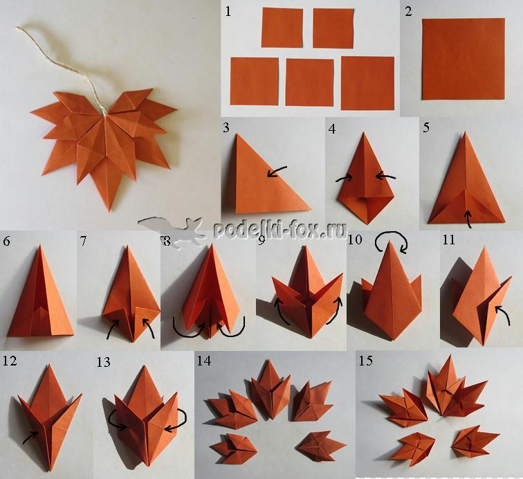 Поделки листочек из бумаги