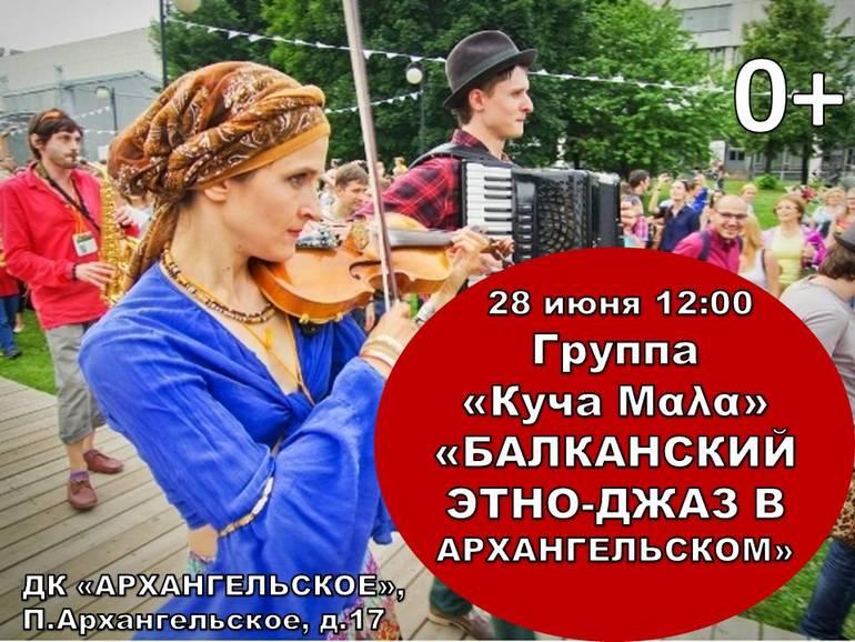Летний выходной в Архангельском с малышом 0-7 лет