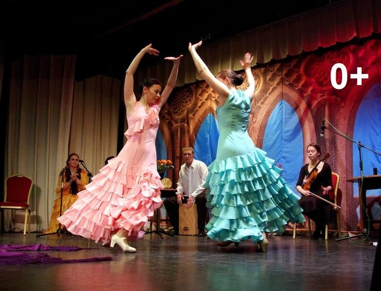 26 апреля Фламенко для взрослых и детей от 1 мес.