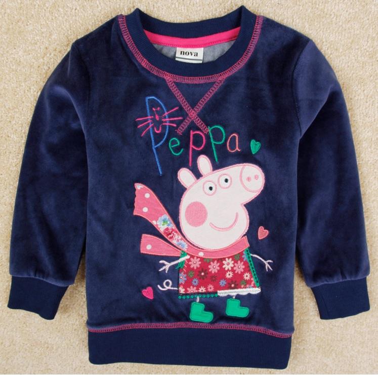 Нова Одежда Для Детей Официальный Сайт