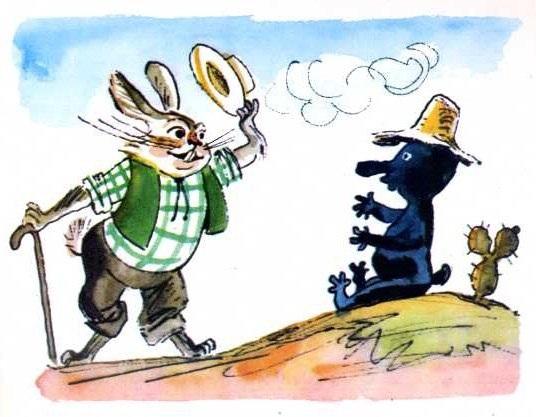 как братец кролик заставил братца лиса ловить луну 2 класс