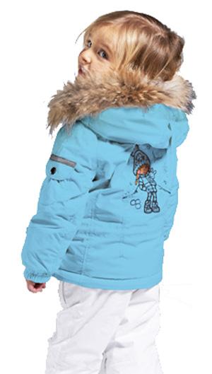 Повер Бланк Одежда Для Детей