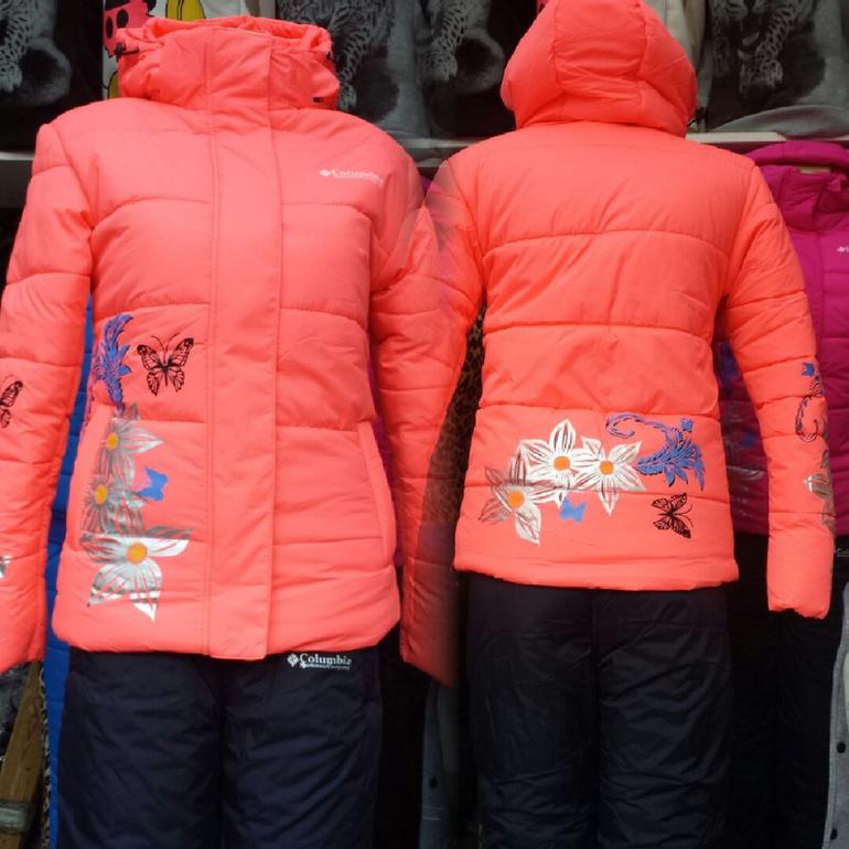 Зимняя Одежда В Москве
