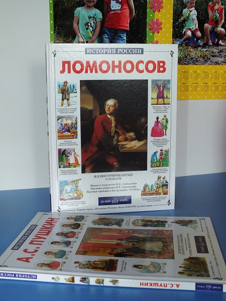 Рыбченкова александрова русский язык 8 класс учебник читать