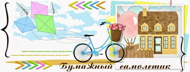 мой блог! заходите, буду вам рада)))