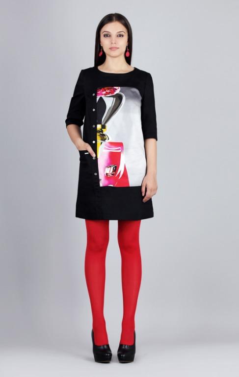 Хочу Платье Женская Одежда Официальный