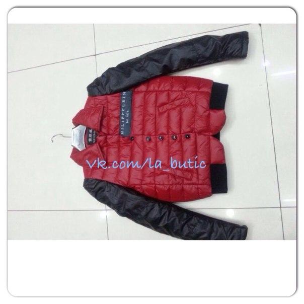 Кожаные куртки бийск