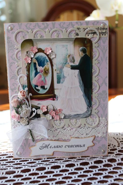 Открыочка на свадьбу