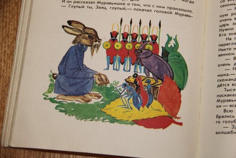 Мальцев, св: про зайку петю