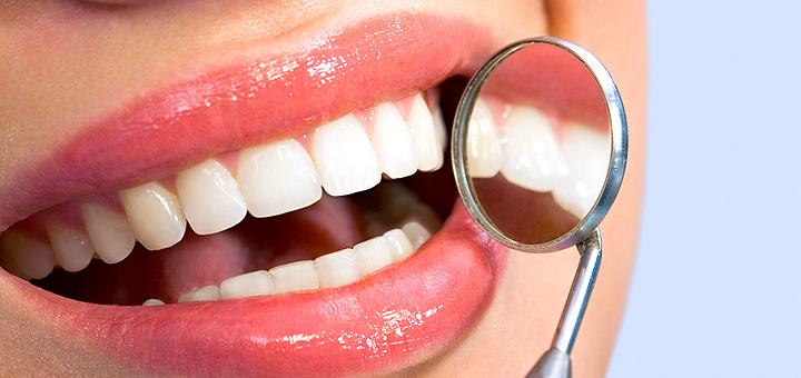 Стоматологические  услуги.  Кузьминки