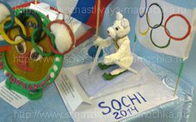Галерея  олимпийских  поделок
