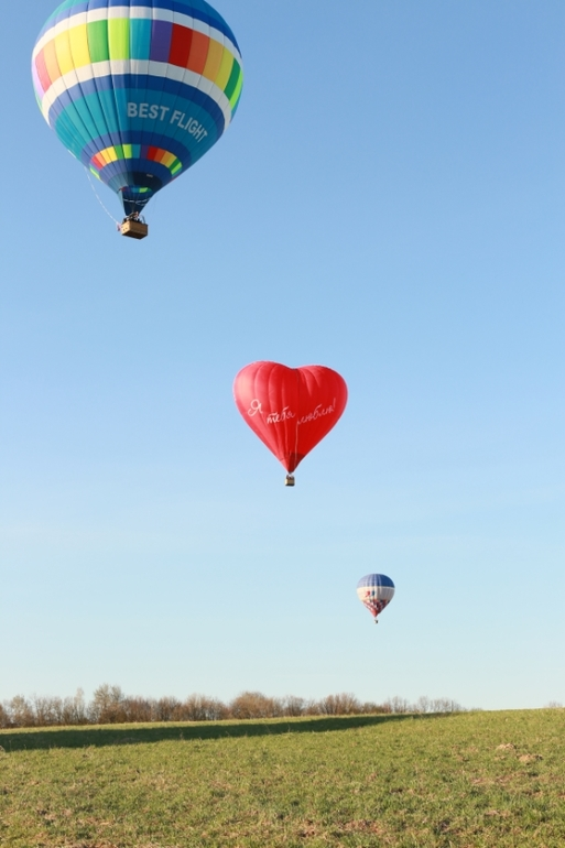 А мы летали :)