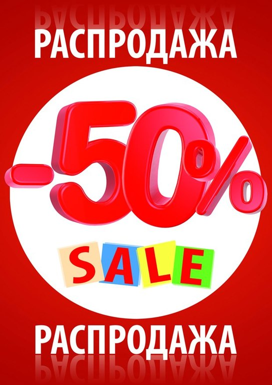 Распродажа детской одежды Play Today