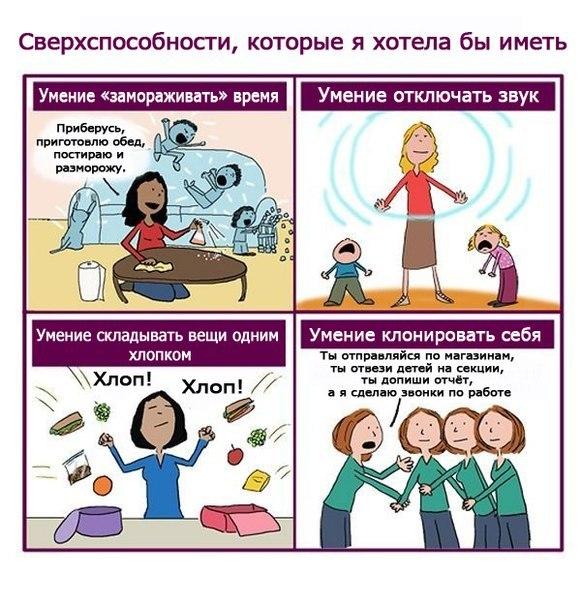 Немножко  помечтать)))