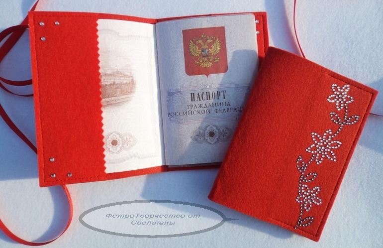 Оформление паспорта на своими руками