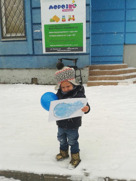 В первый раз в детский сад)