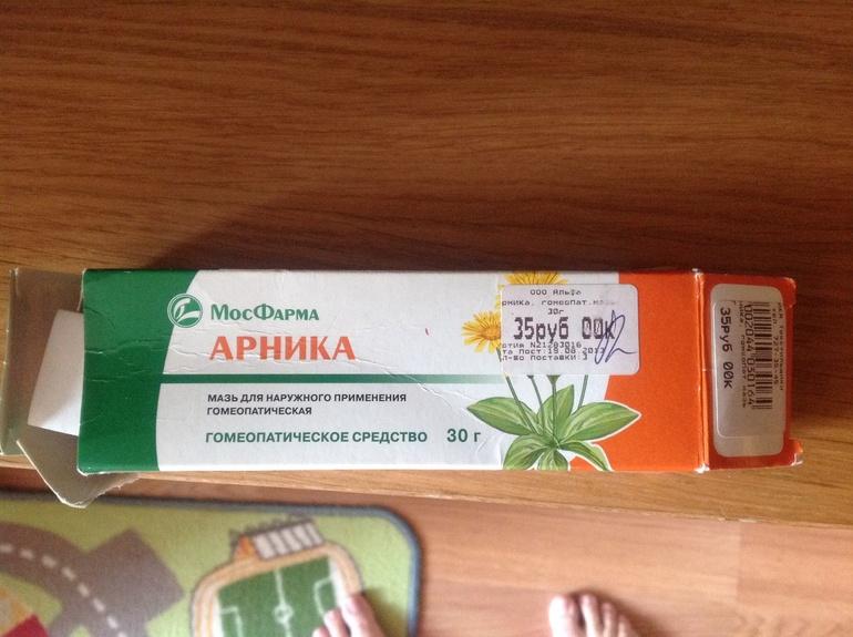 Арника-гф 25,0 мазь цена 173 руб. , купить в интернет аптеке в.