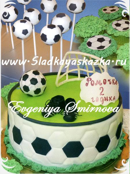День рождения юного футболиста