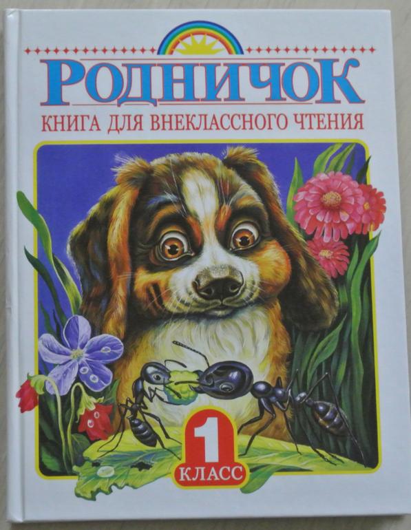 Сказка про елену премудрую читать