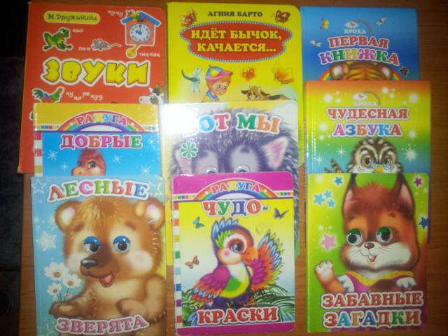 книжки - малютки со стишками(обзор)для малышей!!!(часть 1)