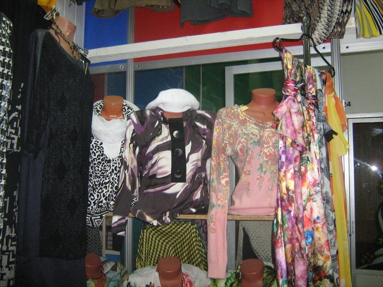 Милашка магазин женской одежды