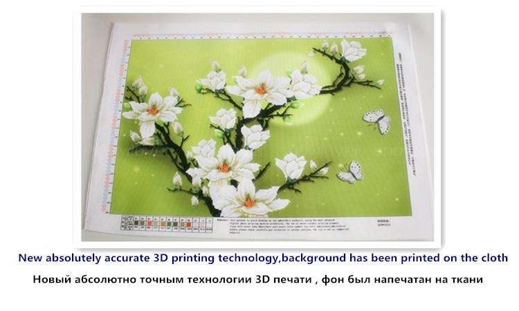 Набор для вышивания с цветочными узорами -225 р - 2 дня