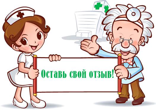 Областная поликлиника лаборатория телефон белгород