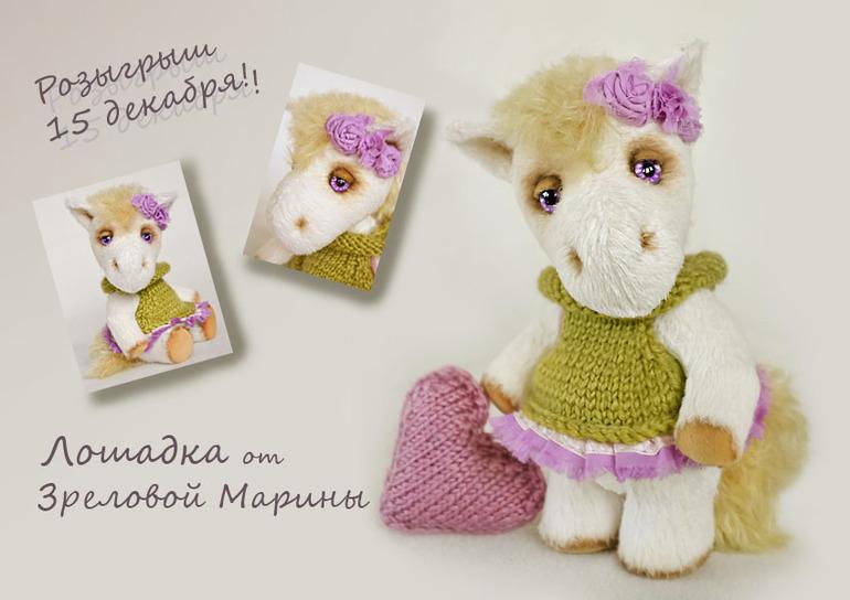 Конфетка от Марины Зреловой