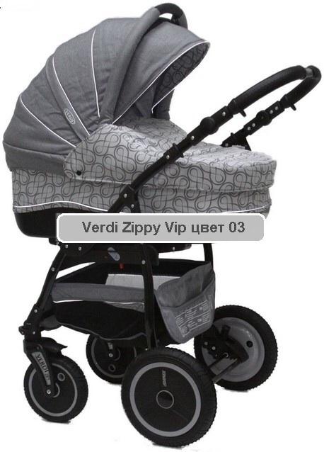 Продам коляску Zippi VIP  3 в 1 цена 8000 тыс(в идеальным состоянии)!!!