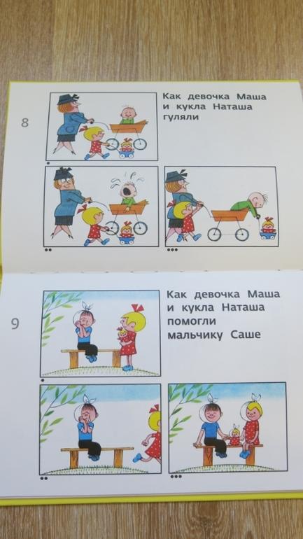 где купить детские вещи новосибирск