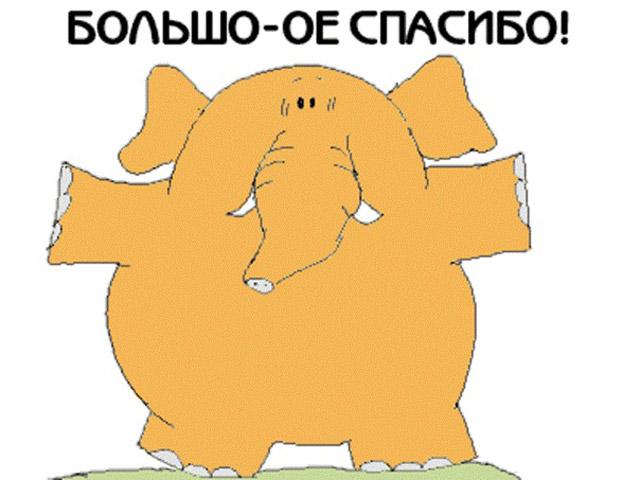 http://cdn5.imgbb.ru/user/55/559127/201406/7cd398a211961b906ac0a7bda5af0b53.jpg