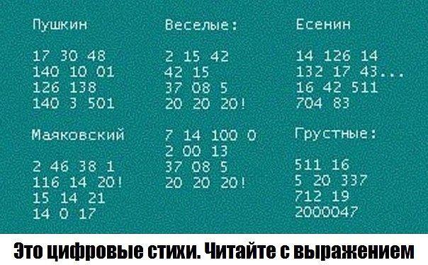 Стихи :)