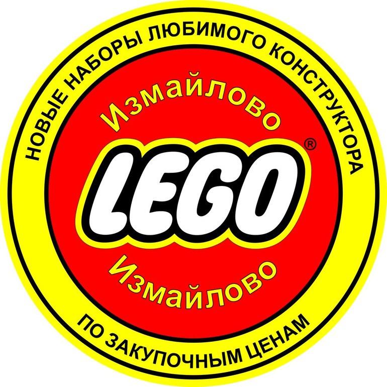 Новые наборы Лего (LEGO) в Измайлово