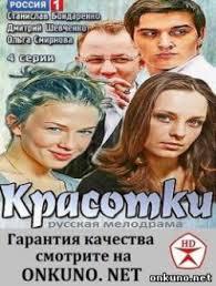 porno-anal-russkoe-luchshie