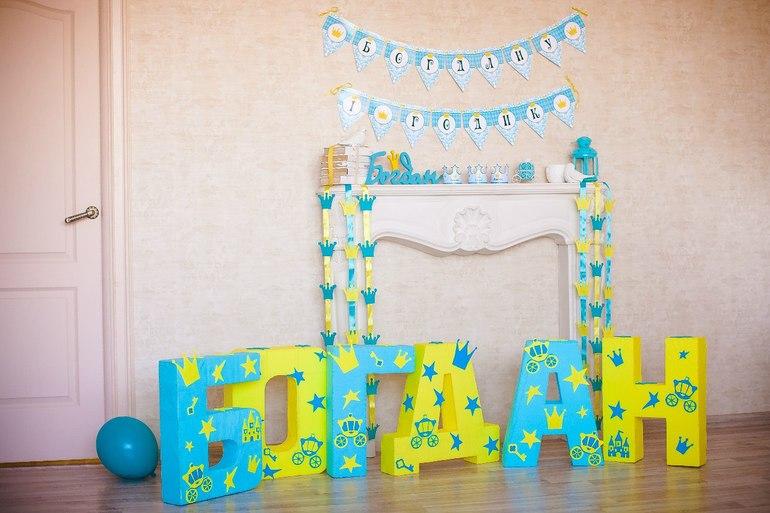 Буквы из пенопласта своими руками на день рождения
