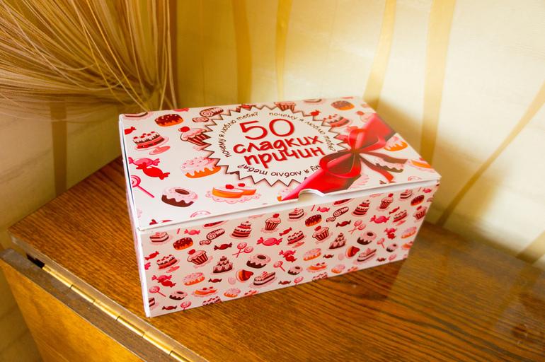 Поздравления на коробке с подарком 35