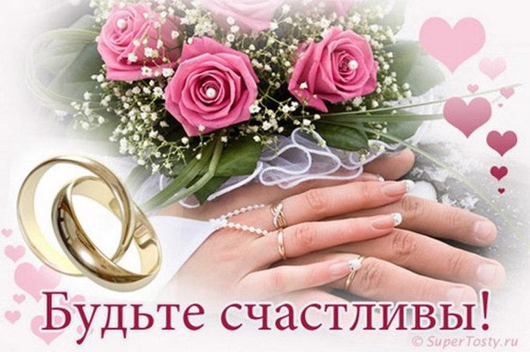 Поздравление с свадьбой подруги