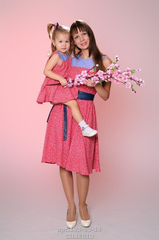 Платье от дочек маме своими руками
