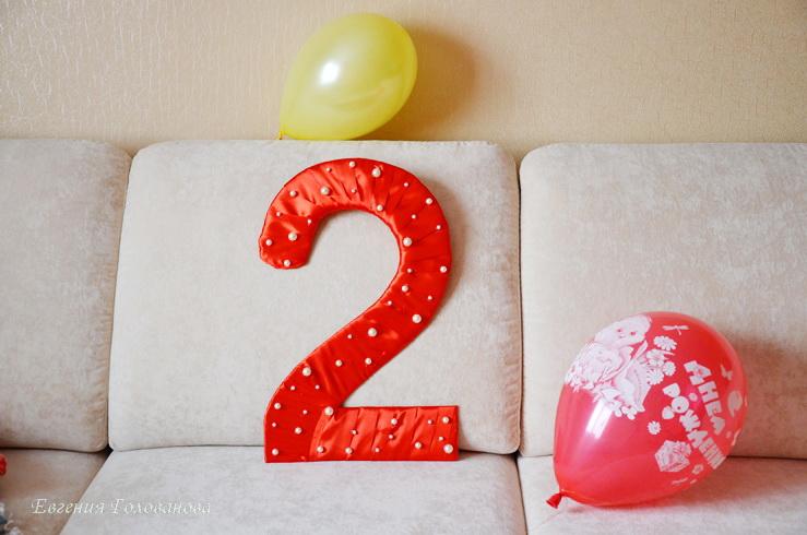 Красивая 2 на день рождения своими руками