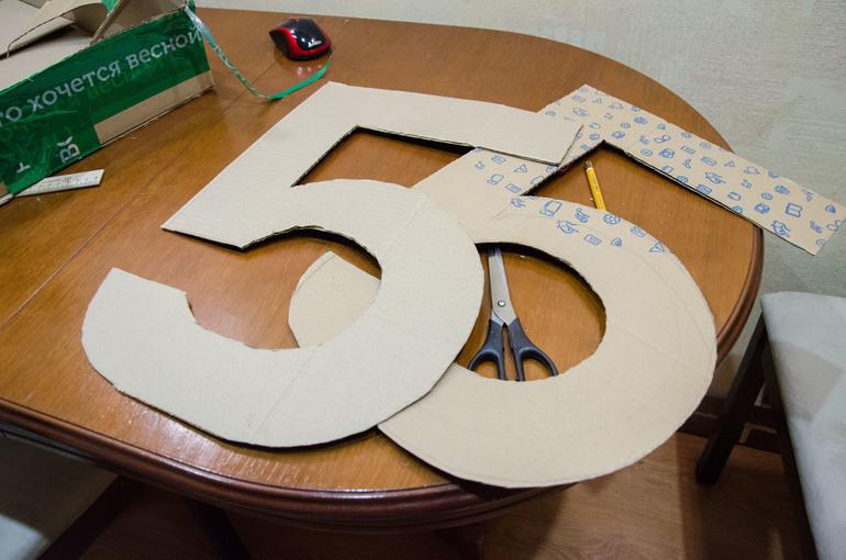 Пятёрка из бумаги своими руками 11