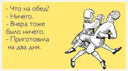 Как актуально!)