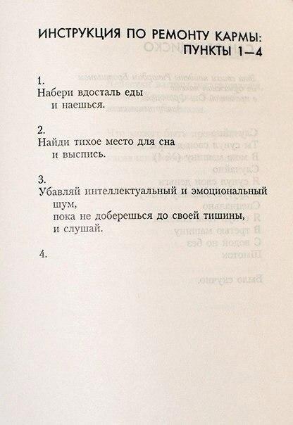 И правда))))