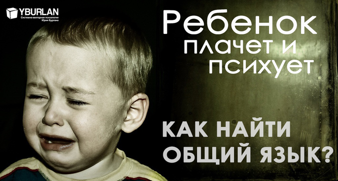 ребенок не какал: